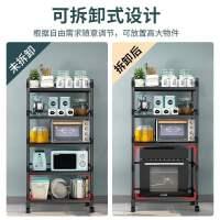 厨房置物架夹缝落地式多层墙角落收纳可推拉移动放锅不锈钢架子