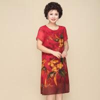 母亲节送妈妈礼物中年女夏装妈妈短袖连衣裙中长款40岁50中老年人女过膝洋气长裙子 红色