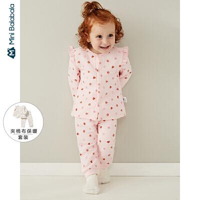 【每满299减100元】迷你巴拉巴拉儿童家居服女宝宝内穿套装2019秋季女童趣味睡衣套装