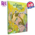 【中商原版】【法文版】悲苦的巨人(David Sala绘作插图)法文原版 Le Géant Chagrin 绘本