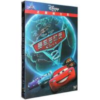 赛车总动员2 dvd 第二部 汽车总动员迪士尼经典动画片光盘碟片