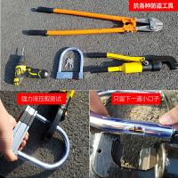 电动车锁防盗锁U型锁山地自行车锁单车抗液压剪三轮电瓶摩托车锁
