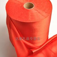 剪彩结婚用品 红绸布大红八玫缎 婚庆扎大红花球 揭牌红布 绸缎布 红绸布 1米(宽70cm)