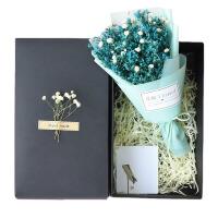 干鲜花 ins玫瑰满天星干花花束礼盒生日送女友闺蜜教师节礼物花 BX 蓝色水晶草 黑色卡盒 干花包