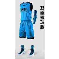 篮球服套装篮球衣运动比赛训练队服背心双面篮球服男学生