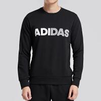 adidas阿迪达斯男子卫衣套头圆领休闲运动服DT2498