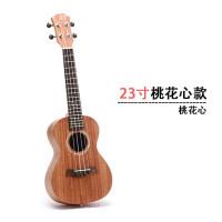 尤克里里小吉他初学者单板学生入门少女儿童23寸民谣樱花乐器