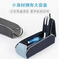 新款日本KOKUYO国誉WSG-PC112对开式方形帆布笔袋女日系ins简约多功能大容量收纳袋男小学生创意小清新铅笔盒
