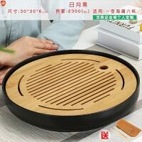 南途 陶瓷竹制小茶盘功夫茶具家用简约托盘迷你储水干泡大茶台
