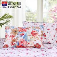 富安娜家纺 单件纯棉印花素色枕套全棉枕头套子枕套一对装