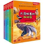 美国经典小学生课外益智书 全5册 老师推荐6-12岁小学生课外阅读科普书籍 海龟是一个安静的奇迹 冥王星究竟有多冷 两千