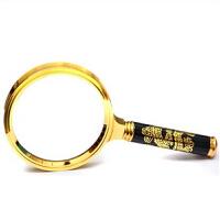放大镜 10倍高清珠宝鉴定手持放大镜80MM龙凤雕刻手柄 阅读放大镜