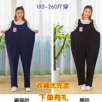 孕妇背带裤春秋加肥加大80-260斤穿 新款加肥孕妇裤秋冬加绒韩版 其它尺码