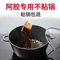 寸年加厚不粘锅深汤锅铝锅焖锅熬阿胶糕的专用不粘锅手工制作工具