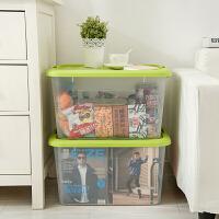 [当当自营]禧天龙Citylong 大号塑料收纳箱2个装 6348 透明绿 环保整理箱衣物储物箱