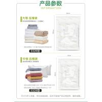 棉被压缩整理袋抽真空压缩袋收纳袋被子家用大号棉被特大号抽气加厚装羽绒服