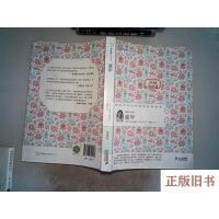 【旧书8成新】常青藤名家名译 童年