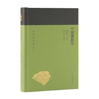 """中国佛教史(蓬莱阁典藏系列) <a target=""""_blank"""" href=""""http://store.dangdang.com/gys_0018002_lv0l"""">购买更多上海古籍""""蓬莱阁典藏系列"""",点击进入专题》</a>"""