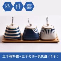 日式调味料罐厨房用品陶瓷家用套装创意油盐佐料盒罐子带盖调味盒