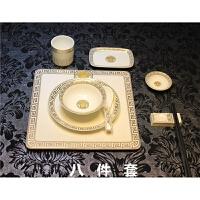 金汉宫餐厅饭馆餐饮用品酒店摆台四件套餐具新骨瓷样板房摆桌套装