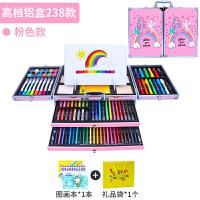 六一儿童节礼物儿童绘画水彩套装diy蜡笔水彩笔铅笔工具套装画画玩具油画棒生日礼物女孩子 238件套铝盒套装粉色+1本画