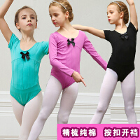 少儿民族舞练功舞蹈服装女童体操服长袖芭蕾舞形体服中国舞服