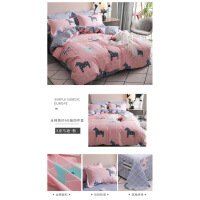 全棉四件套纯棉印花床品被套夏季网红床单公主风床上用品1.8m2米