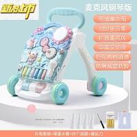 【六一儿童节特惠】 婴儿健身架器脚踏钢琴3-6-12个月新生宝宝益智音乐玩具0 麦克风钢琴款充电版