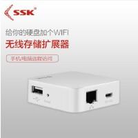飚王(SSK) SW001便携式无线扩展器 USB接口无线读取存储设备 迷你无线路由器 白色