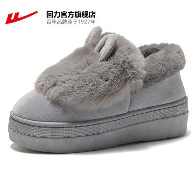 回力棉鞋女冬季2018新款百搭韩版学生豆豆鞋加绒保暖鞋毛毛鞋女经典回力 官方正品