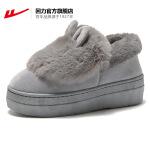 回力棉鞋女冬季2018新款百搭韩版学生豆豆鞋加绒保暖鞋毛毛鞋女