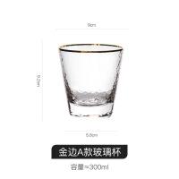 【品�|好�】�W�t玻璃杯��意茶杯金�透明水杯男女家用大�ins杯子�料果汁杯