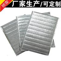 加厚铝箔保温袋锡纸饭盒外卖海鲜隔热烧烤保冷藏膜一次性打包便当