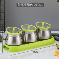 不锈钢调味罐三件套装油盐调料瓶厨房用品家用玻璃味精佐料调料盒