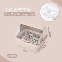 碗筷收纳盒厨房塑料沥水架带盖半翻盖家用多功能放碗柜碗碟置物架