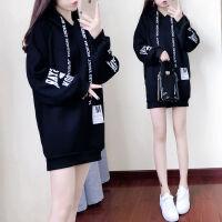 卫衣女秋冬季韩版中长款加厚加绒宽松学生ins原宿风连帽套头外套 M 86斤~95斤