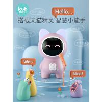 可��比����故事�C�和�玩具0-3�q早教�C智能�C器人��阂�凡シ牌�