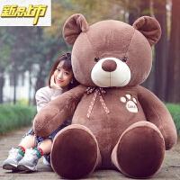 【六一儿童节特惠】 1.8米2米超大号泰迪熊毛绒玩具抱抱熊布娃娃公仔*玩偶