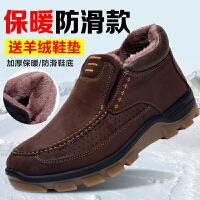 老北京布鞋男棉鞋软底厚保暖鞋老年防滑鞋低帮毛绒男鞋爸爸鞋冬季
