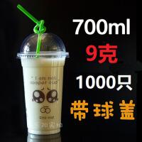 表情塑料杯加厚400/450/500/700ml一次性奶茶塑料杯 奶茶杯果汁杯 700ML-9克 (带球盖)