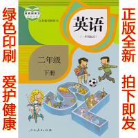 正版201二年级英语书下册人教版新起点二年级下册英语书课本教材学生用书 人民教育出版社小学英语二年级下册义务教育教科书