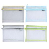 巨门撞色B5/A4双层网格文件袋 A6单层网格笔袋 试卷分类袋 文件袋