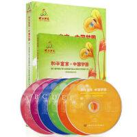 快乐阳光和平宣言中国梦圆 第11届卡拉OK大赛歌曲111首
