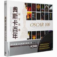 奥斯卡百年金曲精选电影音乐经典英文歌曲黑胶汽车载cd光盘光碟片
