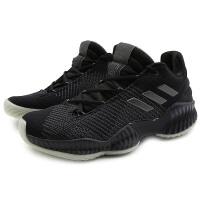 adidas阿迪达斯男篮球鞋2018新款篮球缓震实战训练运动鞋B41864