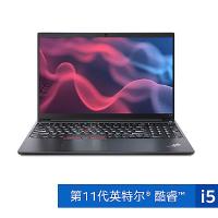 联想ThinkPad 翼480(0UCD) 英特尔酷睿i5 14英寸轻薄窄边框笔记本电脑(i5-8250U 8G 25