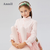 【活动价:228】安奈儿童装女童连衣裙2020春季新款女宝宝儿童洋气裙子打底裙潮