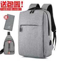 定制双肩包男士小米背包大容量商务休闲时尚潮流女学生书包电脑包
