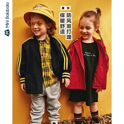 【1件6折】迷你巴拉巴拉儿童外套男童街头风便服2019秋季新品女宝宝潮酷上衣