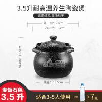 ASD爱仕达养生陶瓷炖锅星空晶炻麦饭煲汤煲3.5L陶瓷煲